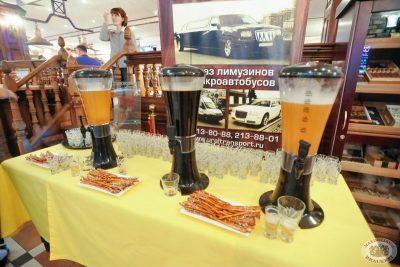 Всемирный день пива, 1 марта 2013 - Ресторан «Максимилианс» Екатеринбург - 04