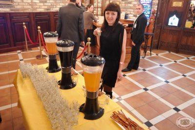 Всемирный день пива, 1 марта 2013 - Ресторан «Максимилианс» Екатеринбург - 05