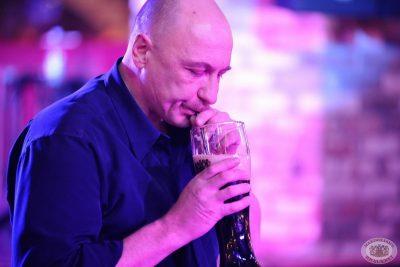Всемирный день пива, 1 марта 2013 - Ресторан «Максимилианс» Екатеринбург - 13