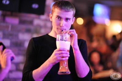 Всемирный день пива, 1 марта 2013 - Ресторан «Максимилианс» Екатеринбург - 14