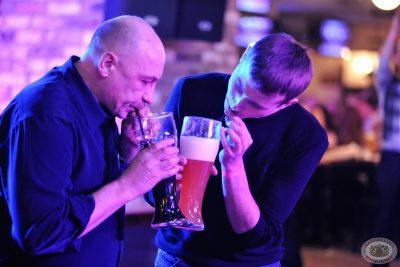 Всемирный день пива, 1 марта 2013 - Ресторан «Максимилианс» Екатеринбург - 15