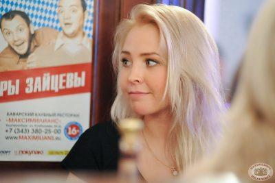 Всемирный день пива, 1 марта 2013 - Ресторан «Максимилианс» Екатеринбург - 23