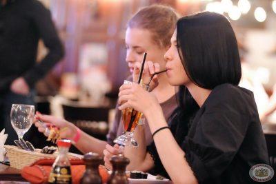Всемирный день пива, 1 марта 2013 - Ресторан «Максимилианс» Екатеринбург - 24