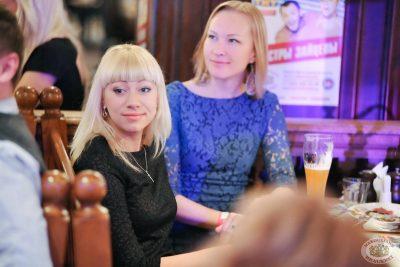 Всемирный день пива, 1 марта 2013 - Ресторан «Максимилианс» Екатеринбург - 28