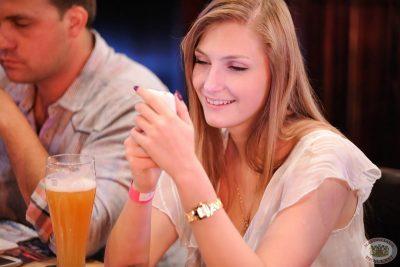 Всемирный день пива, 1 марта 2013 - Ресторан «Максимилианс» Екатеринбург - 29
