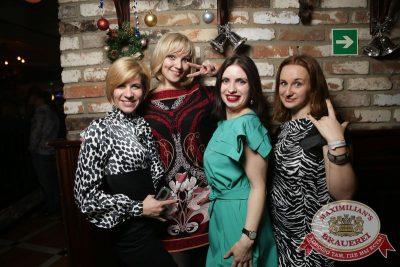 IOWA, 9 декабря 2015 - Ресторан «Максимилианс» Екатеринбург - 04