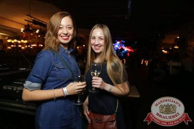 IOWA, 9 декабря 2015 - Ресторан «Максимилианс» Екатеринбург - 06