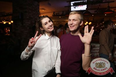 IOWA, 9 декабря 2015 - Ресторан «Максимилианс» Екатеринбург - 07