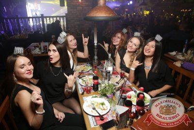 IOWA, 9 декабря 2015 - Ресторан «Максимилианс» Екатеринбург - 23
