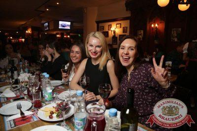 IOWA, 9 декабря 2015 - Ресторан «Максимилианс» Екатеринбург - 26