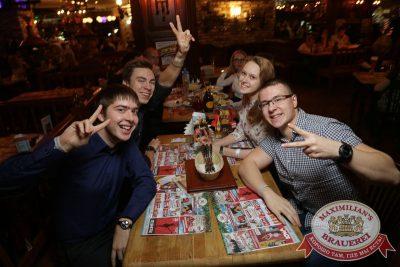IOWA, 9 декабря 2015 - Ресторан «Максимилианс» Екатеринбург - 28