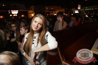 IOWA, 9 декабря 2015 - Ресторан «Максимилианс» Екатеринбург - 30