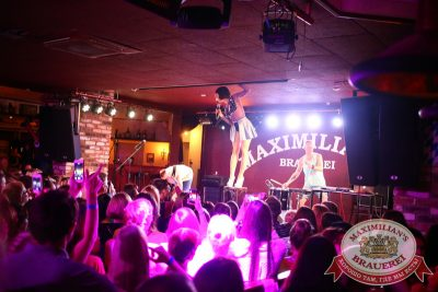 IOWA, 30 июля 2014 - Ресторан «Максимилианс» Екатеринбург - 01
