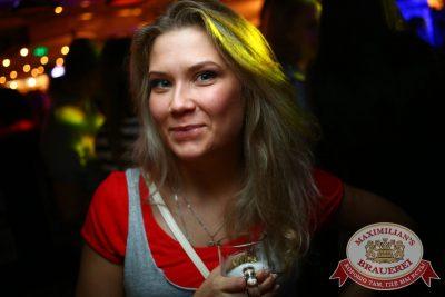 IOWA, 30 июля 2014 - Ресторан «Максимилианс» Екатеринбург - 05