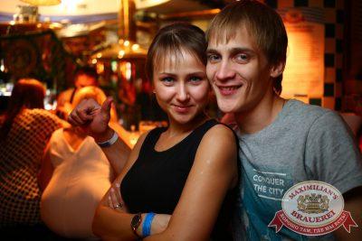 IOWA, 30 июля 2014 - Ресторан «Максимилианс» Екатеринбург - 07