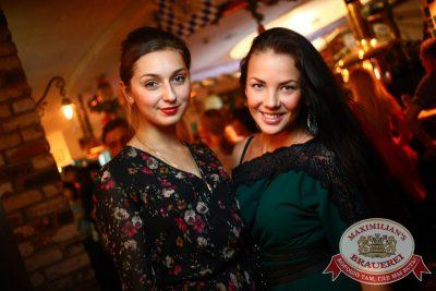 IOWA, 30 июля 2014 - Ресторан «Максимилианс» Екатеринбург - 10