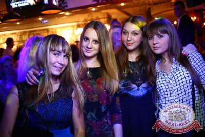 IOWA, 30 июля 2014 - Ресторан «Максимилианс» Екатеринбург - 14