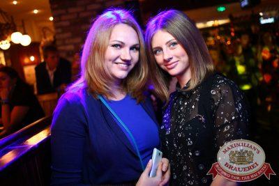 IOWA, 30 июля 2014 - Ресторан «Максимилианс» Екатеринбург - 15