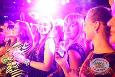 IOWA, 30 июля 2014 - Ресторан «Максимилианс» Екатеринбург - 22