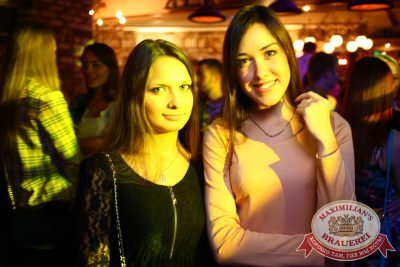IOWA, 30 июля 2014 - Ресторан «Максимилианс» Екатеринбург - 23