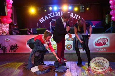Вечеринка «Ретро FM». Специальный гость: Кар-Мэн, 3 февраля 2015 - Ресторан «Максимилианс» Екатеринбург - 02