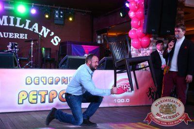 Вечеринка «Ретро FM». Специальный гость: Кар-Мэн, 3 февраля 2015 - Ресторан «Максимилианс» Екатеринбург - 03