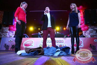 Вечеринка «Ретро FM». Специальный гость: Кар-Мэн, 3 февраля 2015 - Ресторан «Максимилианс» Екатеринбург - 09