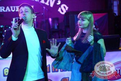 Вечеринка «Ретро FM». Специальный гость: Кар-Мэн, 3 февраля 2015 - Ресторан «Максимилианс» Екатеринбург - 10