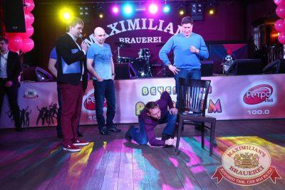 Вечеринка «Ретро FM». Специальный гость: Кар-Мэн, 3 февраля 2015 - Ресторан «Максимилианс» Екатеринбург - 13