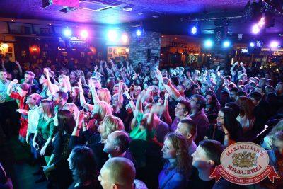 Вечеринка «Ретро FM». Специальный гость: Кар-Мэн, 3 февраля 2015 - Ресторан «Максимилианс» Екатеринбург - 18