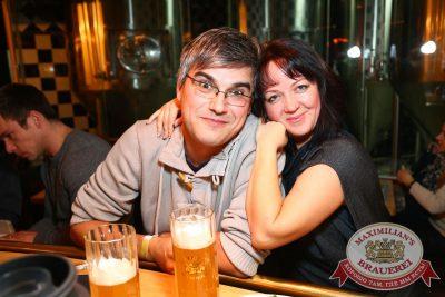Вечеринка «Ретро FM». Специальный гость: Кар-Мэн, 3 февраля 2015 - Ресторан «Максимилианс» Екатеринбург - 23
