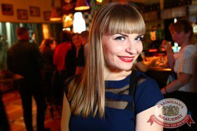 Вечеринка «Ретро FM». Специальный гость: Кар-Мэн, 3 февраля 2015 - Ресторан «Максимилианс» Екатеринбург - 30