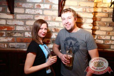 «Кар-Мэн», 5 февраля 2015 - Ресторан «Максимилианс» Екатеринбург - 04