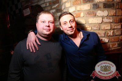 «Кар-Мэн», 5 февраля 2015 - Ресторан «Максимилианс» Екатеринбург - 07