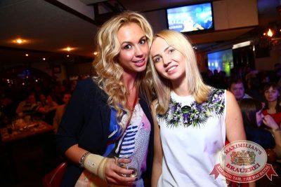 «Кар-Мэн», 5 февраля 2015 - Ресторан «Максимилианс» Екатеринбург - 08
