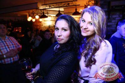 «Кар-Мэн», 5 февраля 2015 - Ресторан «Максимилианс» Екатеринбург - 09