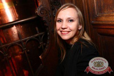 «Кар-Мэн», 5 февраля 2015 - Ресторан «Максимилианс» Екатеринбург - 10
