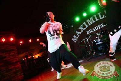 «Кар-Мэн», 5 февраля 2015 - Ресторан «Максимилианс» Екатеринбург - 15