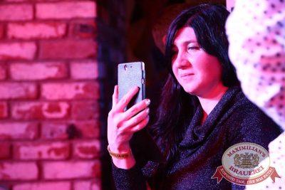 «Кар-Мэн», 5 февраля 2015 - Ресторан «Максимилианс» Екатеринбург - 17