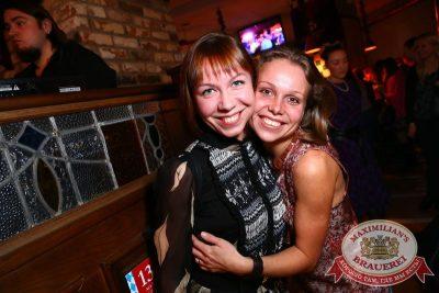 «Кар-Мэн», 5 февраля 2015 - Ресторан «Максимилианс» Екатеринбург - 20