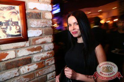 «Кар-Мэн», 5 февраля 2015 - Ресторан «Максимилианс» Екатеринбург - 21