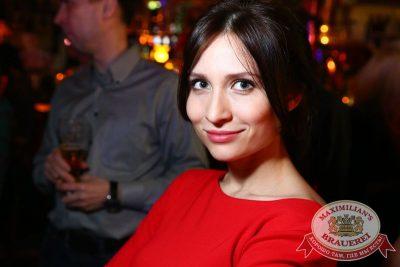 «Кар-Мэн», 5 февраля 2015 - Ресторан «Максимилианс» Екатеринбург - 24