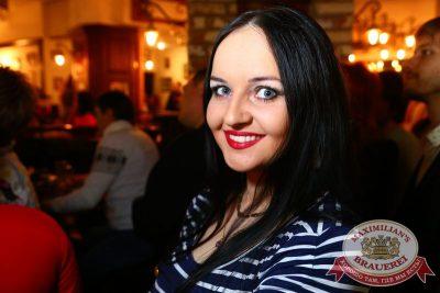 «Кар-Мэн», 5 февраля 2015 - Ресторан «Максимилианс» Екатеринбург - 27