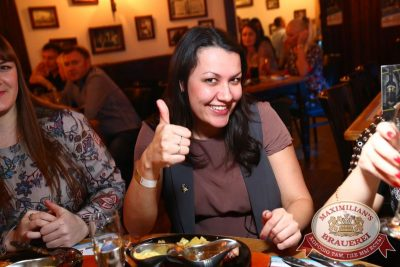 «Кар-Мэн», 5 февраля 2015 - Ресторан «Максимилианс» Екатеринбург - 30