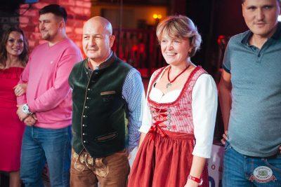 «Октоберфест-2018»: выбор Короля и Королевы (первый тур), 22 сентября 2018 - Ресторан «Максимилианс» Екатеринбург - 11