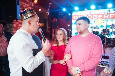 «Октоберфест-2018»: выбор Короля и Королевы (первый тур), 22 сентября 2018 - Ресторан «Максимилианс» Екатеринбург - 13