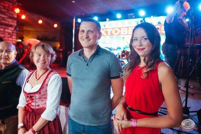 «Октоберфест-2018»: выбор Короля и Королевы (первый тур), 22 сентября 2018 - Ресторан «Максимилианс» Екатеринбург - 14