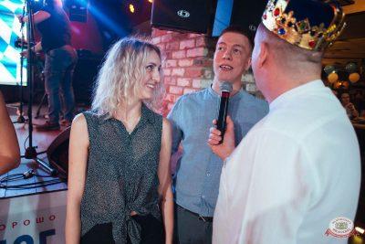 «Октоберфест-2018»: выбор Короля и Королевы (первый тур), 22 сентября 2018 - Ресторан «Максимилианс» Екатеринбург - 15