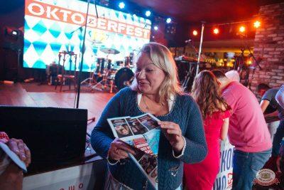 «Октоберфест-2018»: выбор Короля и Королевы (первый тур), 22 сентября 2018 - Ресторан «Максимилианс» Екатеринбург - 16