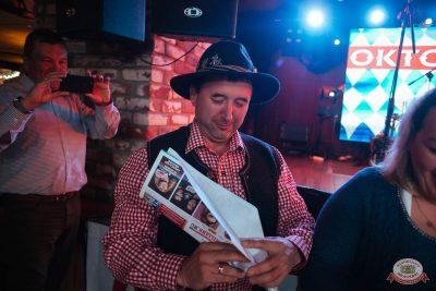 «Октоберфест-2018»: выбор Короля и Королевы (первый тур), 22 сентября 2018 - Ресторан «Максимилианс» Екатеринбург - 17